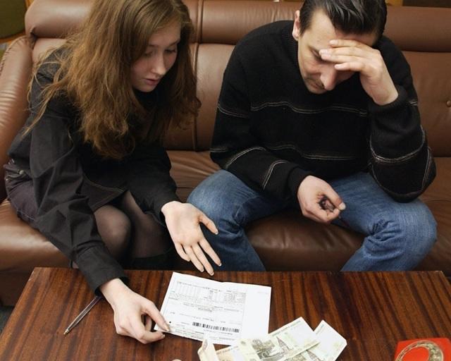 Узнать задолженность по квартплате по лицевому счету