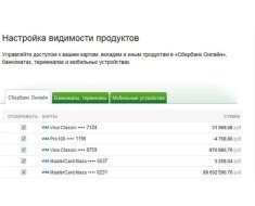 Как добавить карту в Сбербанк онлайн