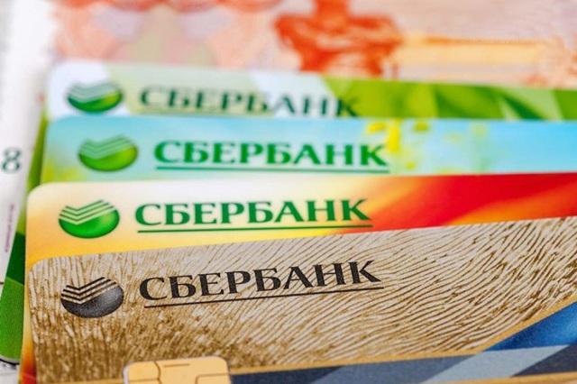 Почему на карте Сбербанка минусовой баланс