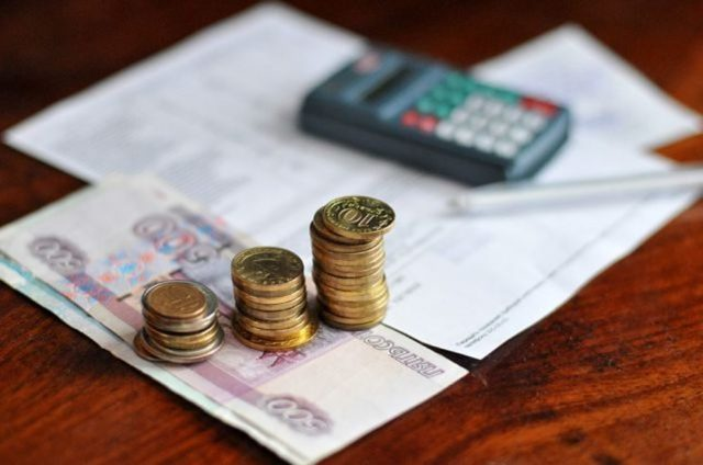 Узнать задолженность по ЖКХ по адресу через интернет