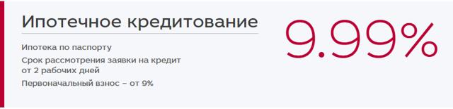 Московский Кредитный Банк: кредиты