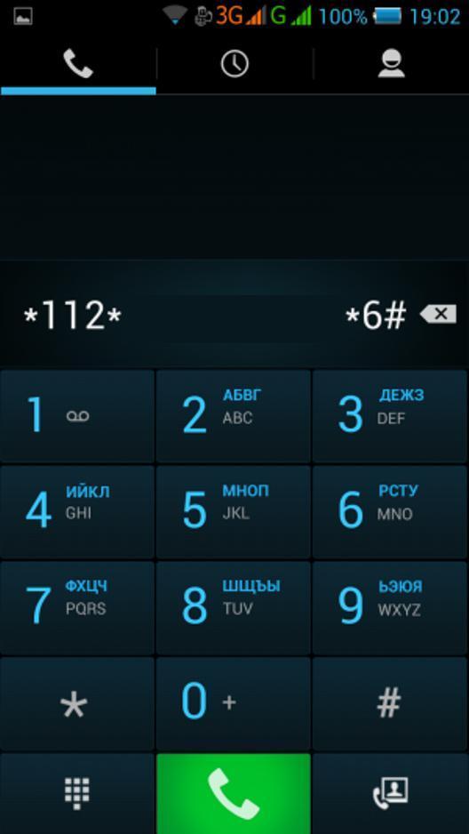 Как сделать перевод с телефона на телефон МТС