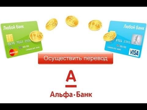 Как пополнить мобильный Ощадбанк 24 картой