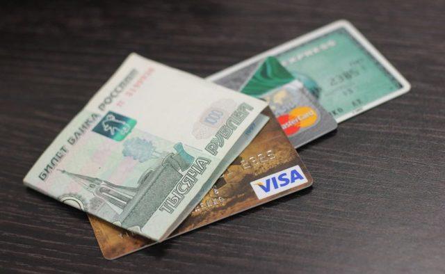 Рефинансирование кредитных карт в Сбербанке