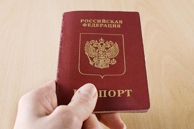 Деньги под залог паспорта в ломбарде