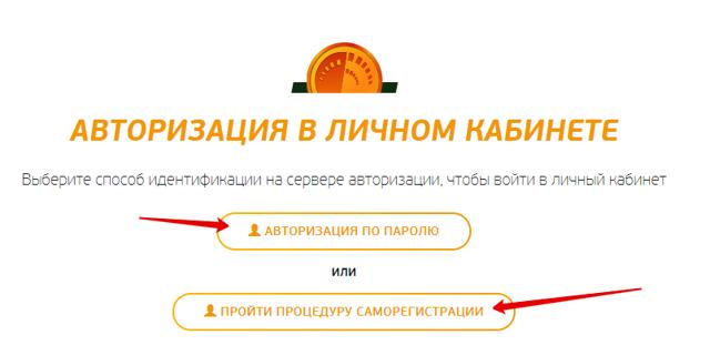 Интернет банкинг Беларусбанк, вход в систему