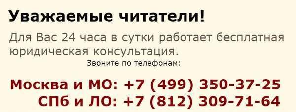 ФКУ Налог Сервис ФНС России: официальный сайт
