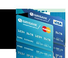 Перевод с карты Бинбанка на карту онлайн