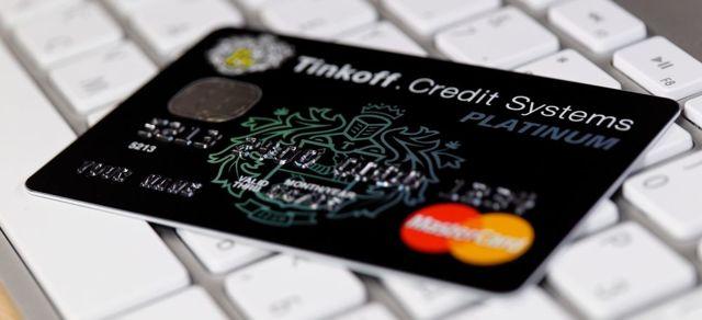 Кредитная карта без справки о доходах и поручителей