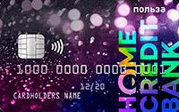 Тинькофф: оплатить кредит по номеру договора