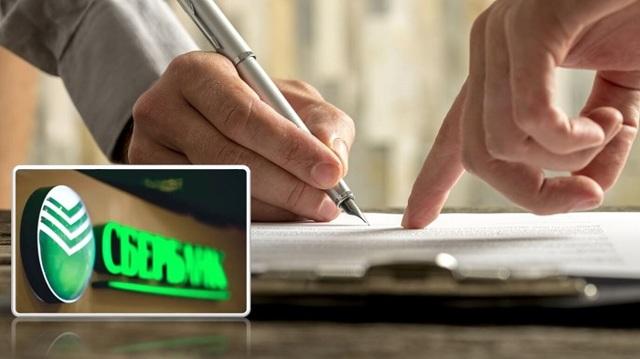 Отказ от страховки после получения кредита Сбербанка