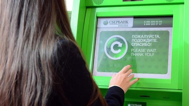 Можно ли положить доллары на карту Сбербанка