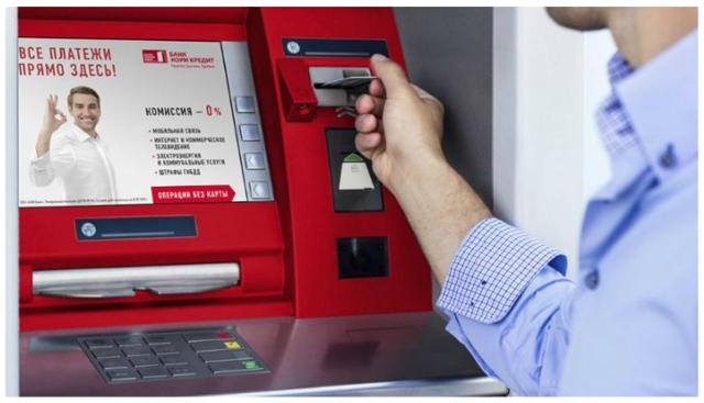 Как узнать задолженность по кредиту банка Хоум Кредит