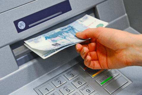 Можно ли снимать деньги с карты Халва, как их снять