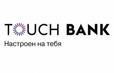 Тач Банк: официальный сайт touch bank, номер телефона