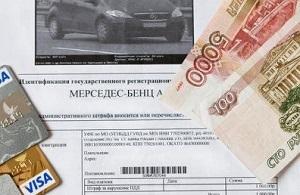 ФССП списали деньги с карты: как узнать, за что