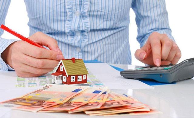Оплатить налог на имущество физических лиц