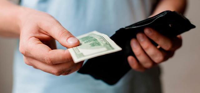 Кредитная карта - это что такое