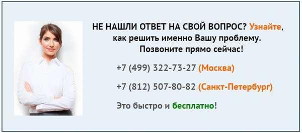 Калькулятор пени 1/ 300 ставки рефинансирования