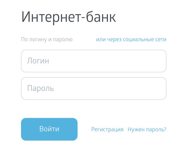 Банк Открытие онлайн: возможности в личном кабинете