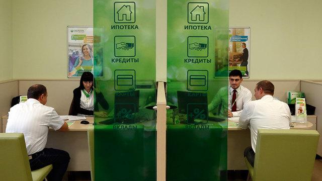 Условия погашения кредита по кредитной карте Сбербанка