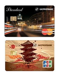 Кредитная карта Газпромбанка: условия, льготный период