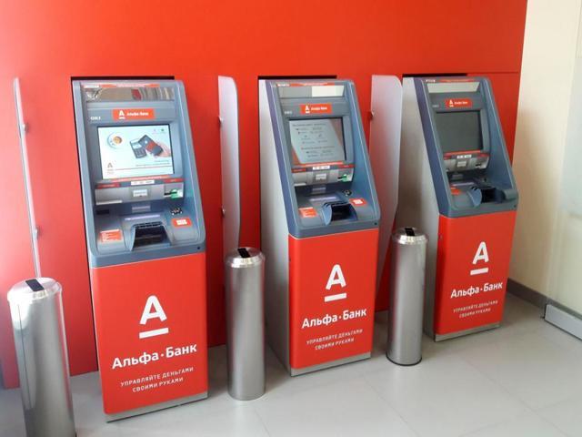 Кредит в Эльдорадо: с какими банками работает магазин, как оформить кредит
