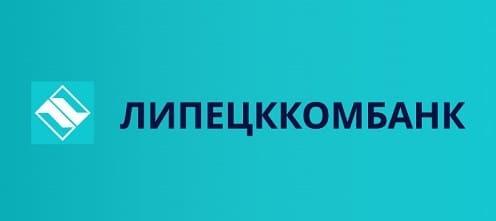 ЛКБ онлайн, Липецк: как зарегистрироваться в онлайн-банке