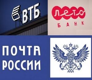 Лето Банк: кредит наличными, оформление заявки онлайн