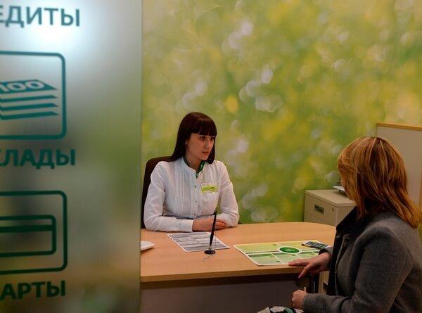 Почему Сбербанк отказал в кредите зарплатному клиенту