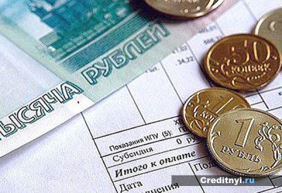 Как разделить лицевой счет в приватизированной квартире