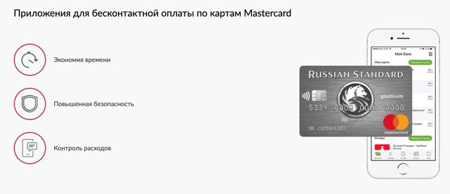 Льготный период кредитной карты: что это, как работает
