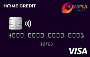 Кредитная карта Хоум Кредит: условия, заявка
