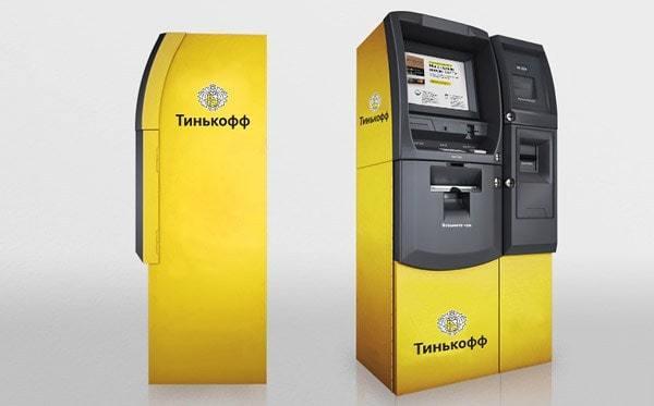 Тинькофф: партнеры банка, банкоматы без комиссии