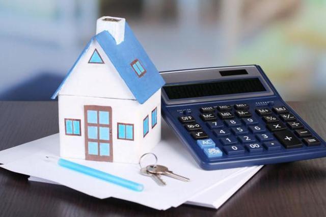 Социальные программы по приобретению жилья