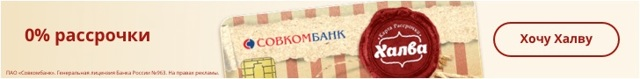 Моментальная дебетовая карта в день обращения