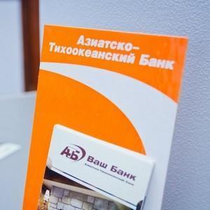 Кредит банка АТБ: заявка на кредит наличными