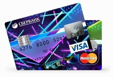 Сбербанк: молодежная кредитная карта