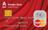 Кредитная карта с 20 лет, как оформить заявку онлайн