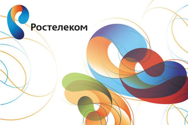 Бонус Волга РТ.ру: бонусная программа Ростелекома