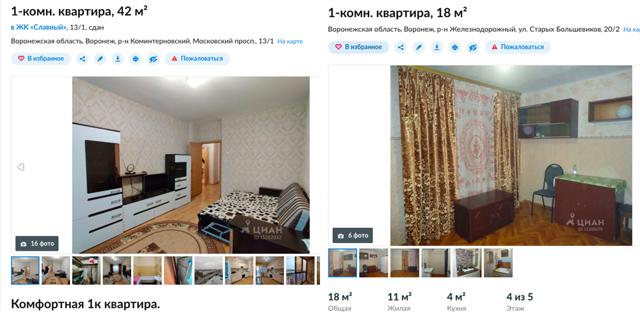 Пошаговая инструкция как купить квартиру без риэлтора