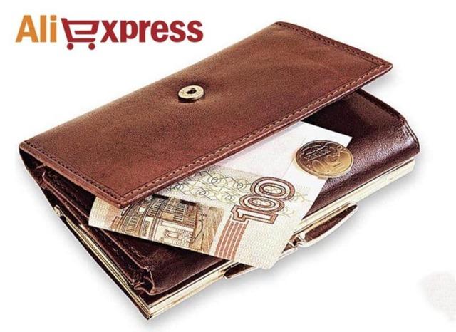Как оплатить заказ на Алиэкспресс наличными