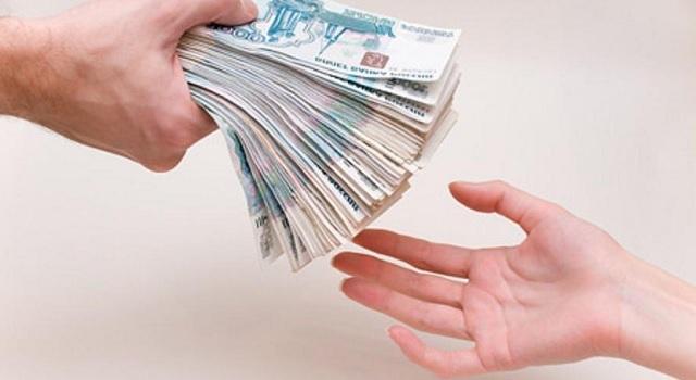 Как вернуть страховку по кредиту Россельхозбанка