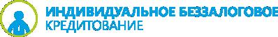 Молбулак банк: кредит для СНГ