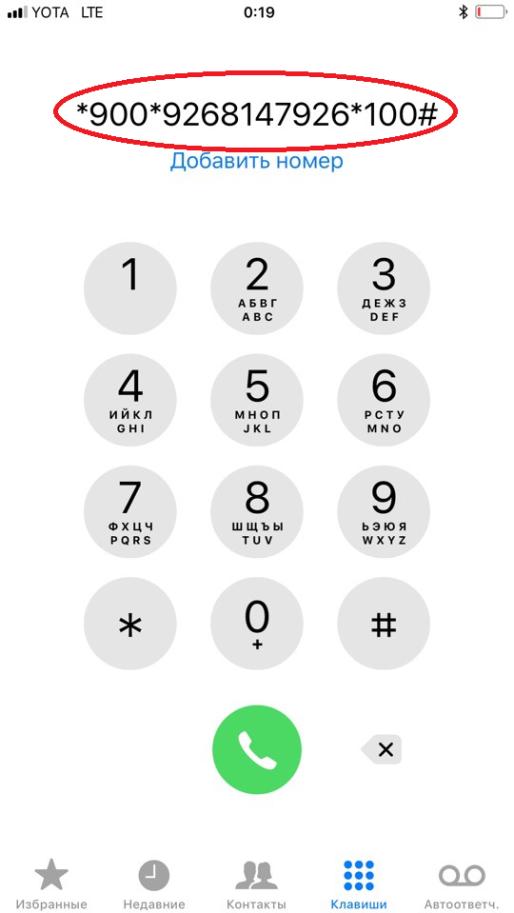Как пополнить мобильный с банковской карты быстро и просто
