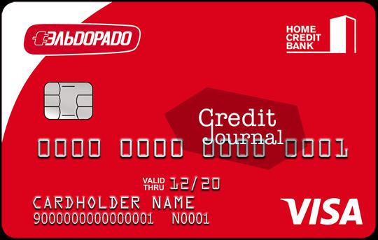 Как пользоваться мобильным банком Хоум Кредит