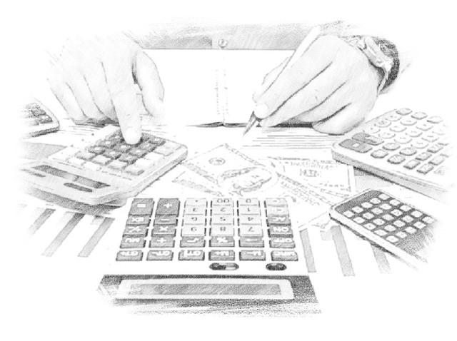 Как списать долги по кредитам физических лиц в банках