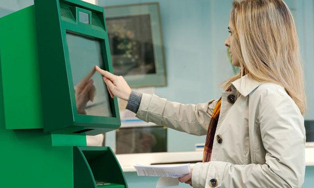 Комиссия Сбербанка при оплате квитанции ЖКХ