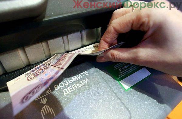 Можно ли снимать наличные с кредитной карты