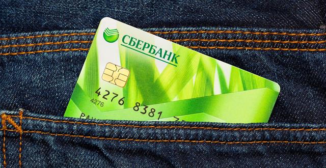 Как узнать владельца по номеру карты Сбербанк